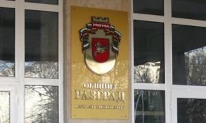 Сметната палата откри нарушения в Наредбата за местните такси в Разград