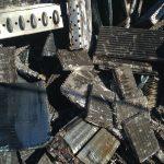 Рециклируеми суровини от метал