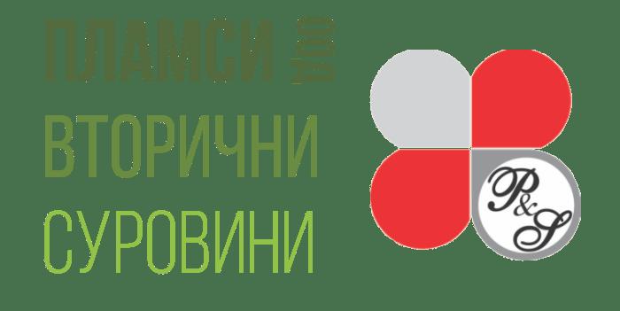 Пламси ООД - Търговия с вторични суровини